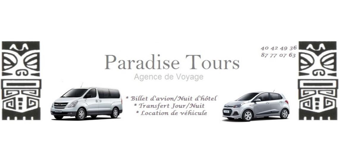 https://tahititourisme.jp/wp-content/uploads/2017/08/Paradise-Tours.png