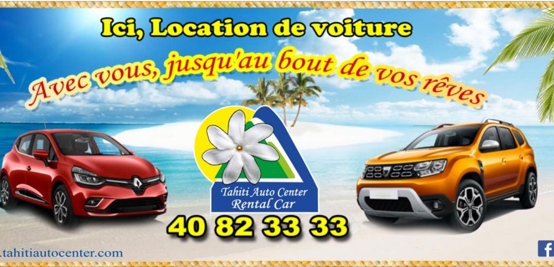 https://tahititourisme.jp/wp-content/uploads/2017/08/Tahiti-Auto-Center.png
