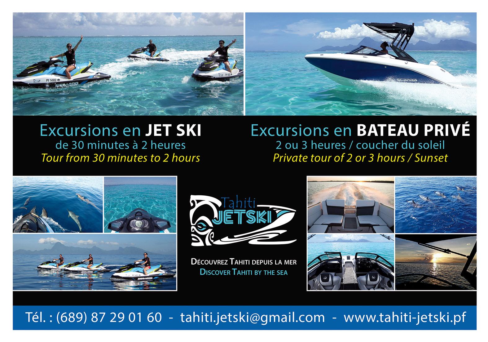 https://tahititourisme.jp/wp-content/uploads/2017/08/Tahiti-Jet-Ski-190x130-sept-2.jpg