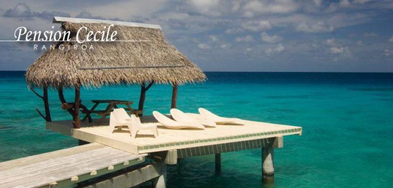 ★ダイビング(6ダイブ付)★ランギロア島+タヒチ島8日間