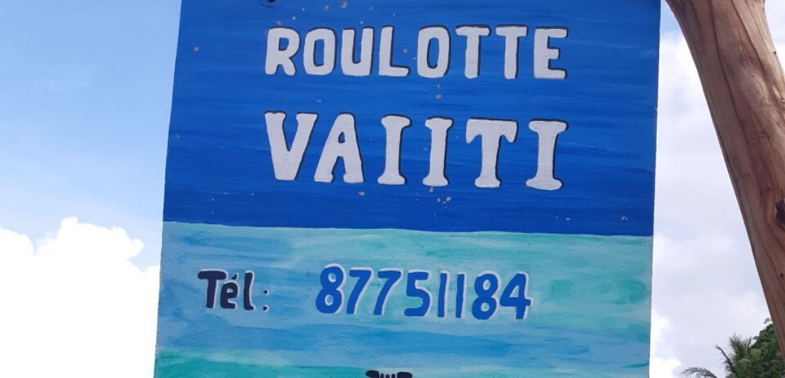 https://tahititourisme.jp/wp-content/uploads/2020/03/RoulotteVaiti_1140x550.png