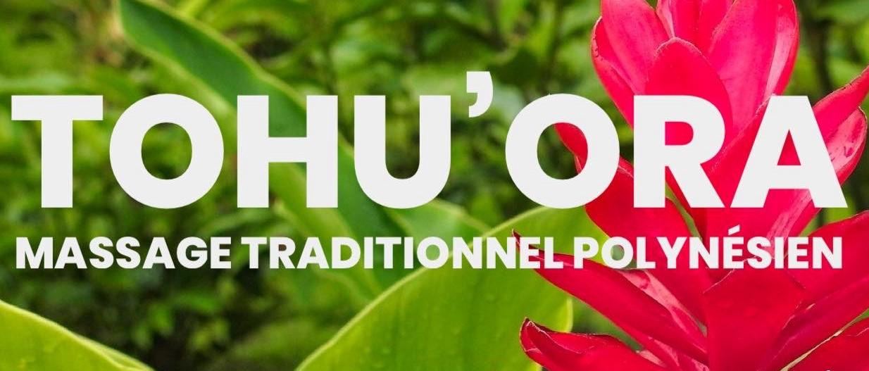 https://tahititourisme.jp/wp-content/uploads/2020/05/tohuora-massage.jpg