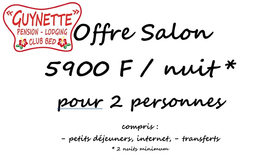 https://tahititourisme.jp/wp-content/uploads/2020/09/Salon-offre-speciale-Personnalise.jpg
